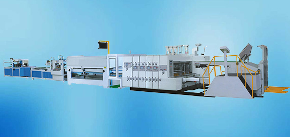 CORRUGATING MACHINE